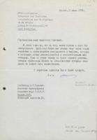 Lettre d'Alexander Frumkin à Ilya Prigogine